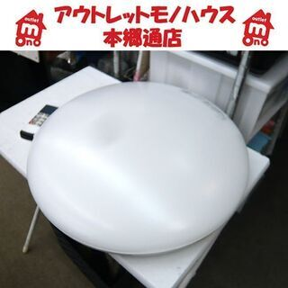 札幌 ① LEDシーリングライト ~6畳 ニトリ リモコン付 3...
