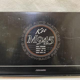 KSC S&W M945 SILVER FINISH GBB ガ...