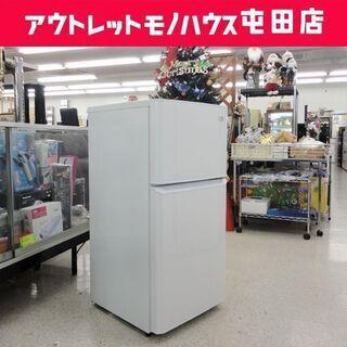 2ドア冷蔵庫 106L 2013年製 Haier JR-N106...