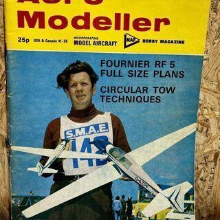 1975年 7月号 Aero Modeller 古本 飛行機 ホ...