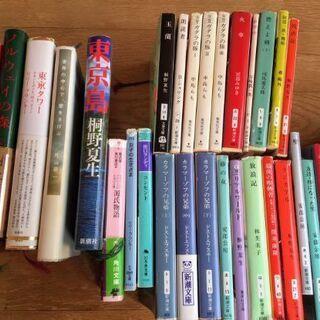 画像3枚あり小説,物語など大量
