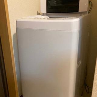 美品洗濯機