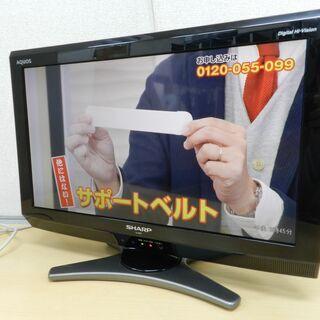 SHARP 20インチ 液晶テレビ