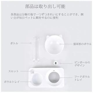 【ネット決済】ペットボウルセット S