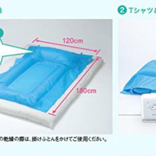 新品未開封!三菱 AD-X50-w 布団乾燥機  - 家電