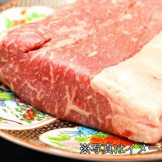 サーロインステーキの塊肉(ホームパーティーやBBQなどに)2k前...