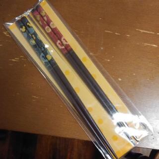 ミッキー柄のお箸【新品!】