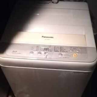 【最終値下げ 5000円→4000円!!】洗濯機