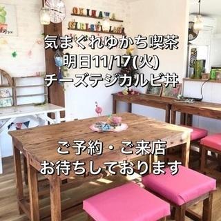 11/17(火)テジカルビ丼で心も身体もポカポカに - 島尻郡