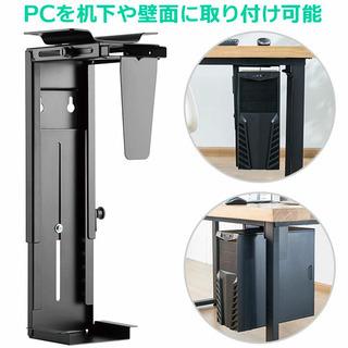 【ネット決済】CPUホルダー/デスクトップホルダー