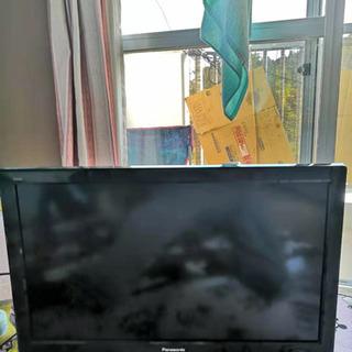 【ネット決済】テレビとアンテナセット