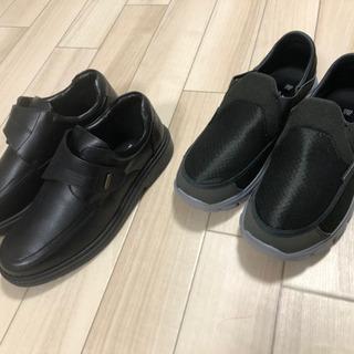 メンズ 革靴風 スニーカー 26.0 ブラック 2足セット