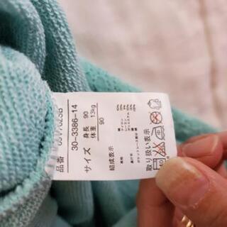 lemon tree レモンツリー アウター ジャケット コート 90cm − 北海道