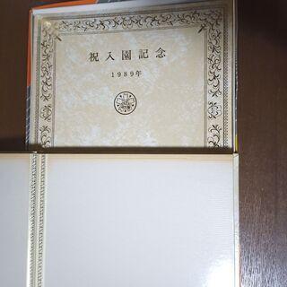 ★希望日時明記のお願い★ 33年前のフエルアルバム Sサイズ2冊