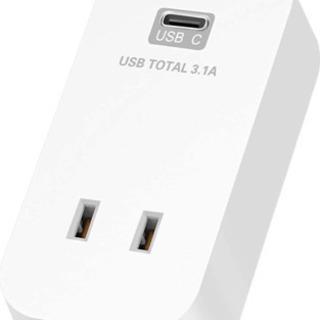 A260【新品未開封】USB コンセント タップ 2AC口…