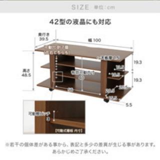 テレビ台0円