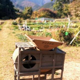 使わなくなった農具を譲ってください。神奈川県内、 東京都町田市引...