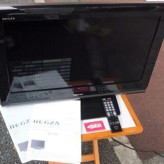 ☆東芝 TOSHIBA 26A8000 REGZA 26V型液晶...