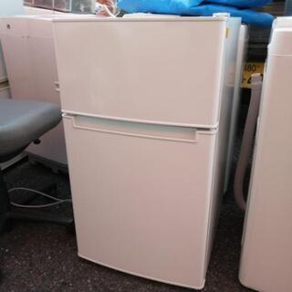 【美品】2020年製 ハイアール 85L 冷凍冷蔵庫