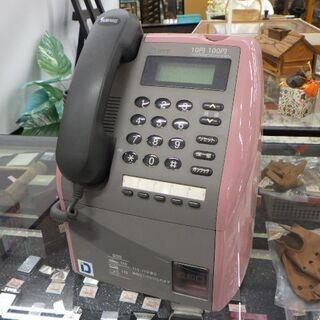 NTT PてれほんS ピンク公衆電話 2002年製 カギ無し