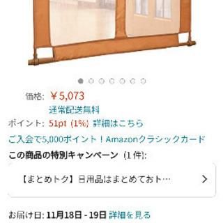 【新品】ベビーフェンスMサイズ