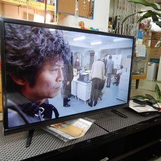 ☆現品限り!新品 ジョワイユ 32型液晶テレビ☆
