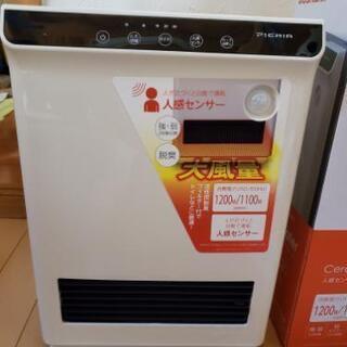 セラミックヒーター 人感センサー美品です 値下げします❗ - 札幌市