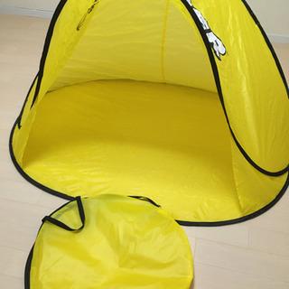 簡易テント ポップアップテント 差し上げます