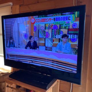 MITSUBISHI REAL 40型 HDD内蔵 Blu…