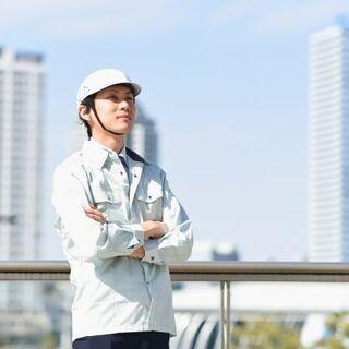 0060【20代活躍中・学歴、経験不問】 1から学べる外装…