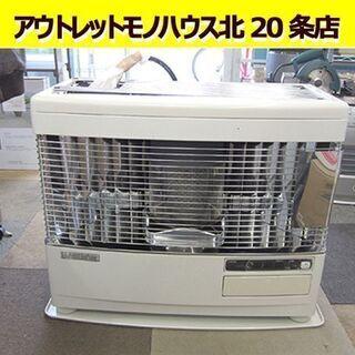 サンポット☆2014年製 煙突ストーブ/ポット式輻射 KS…