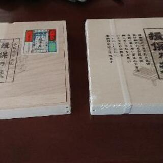 木箱入上級品揖保の糸  定価 3500円分