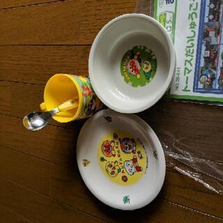 決まりました! 子供食器 パズルケース - 熊本市