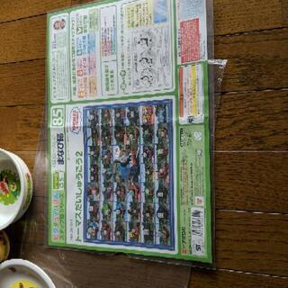 決まりました! 子供食器 パズルケース - 生活雑貨