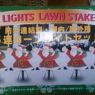 サンタクロース5連ライト