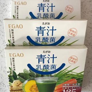 青汁(まとめ売り値引きあり)