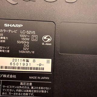 2011年製 SHARP 薄型液晶カラーテレビ 52インチ - 青森市