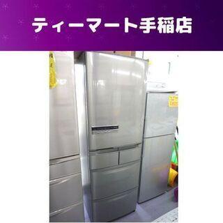 5ドア大型冷蔵庫  415L 2013年製 日立 自動製氷機能 ...