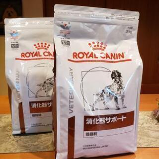 ロイヤルカナン消化器サポート(低脂肪) 3kg 1袋