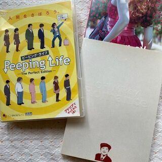 【無料DVD】オー!マイキー(右)