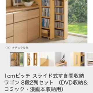 【値下げ】スライド本棚、リビング収納、本棚