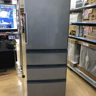 AQUA / アクア 355L 冷蔵庫 2017年 AQR…