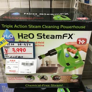未使用品‼️ H2O スチーム FX