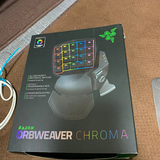 Razer ORBWEAVER CHROMA