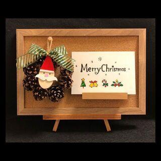 【オンラインでおうち受講】期間限定アートレッスン\家族で作ろう/クリスマスを楽しく準備する「アドベントカレンダー」離れた家族へ送る手作り「クリスマス絵手紙」他 - 渋谷区