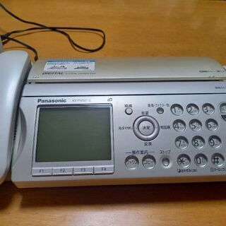 Panasonic パーソナルファックス