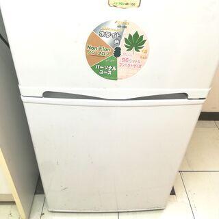 Abitelax アビテラックス 96L  2ドア冷凍冷蔵庫 A...