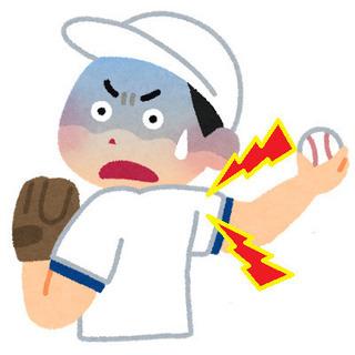 11/30(月)野球肩の改善 / 笑顔になれるセルフケア講座