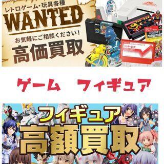 ゲーム・フィギュア・家電 販売・買取 『LOTUS』「Rejas」