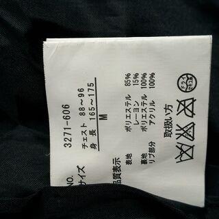 【9割引き!】アモーテ amorte ウール ジャケット アウター M - 服/ファッション